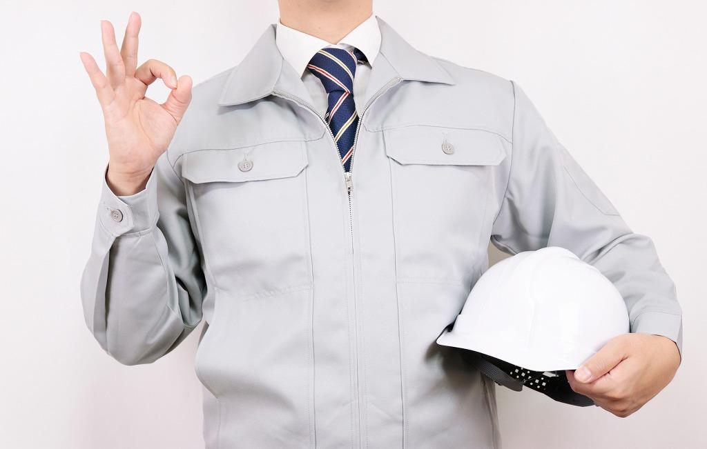 シーリング防水工事のプロとして働こう!